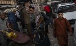 afghanistan central bank
