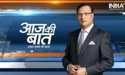 Aaj Ki Baat Live: How India created world record by