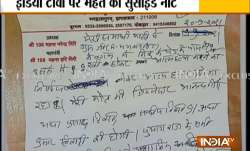 Narendra Giri death: 8-page note confirms seer's suicide
