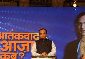 In 'Vande Mataram India TV Samvaad', Editor-in-Chief and