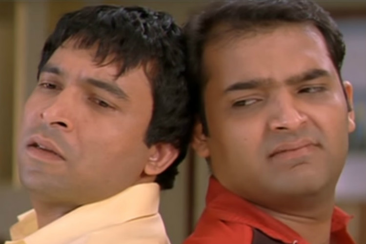 Kapil Sharma and Chandan Prabhakar from their old show.