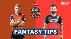 IPL 2021 Dream11 Prediction: Sunrisers Hyderabad vs Royal Challengers Bangalore fantasy tips