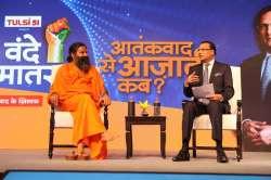 Swami Ramdev at India TV conclave Vande Mataram